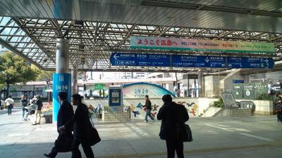 広島20120412-1