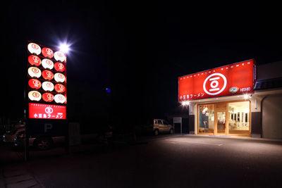 小豆島AR店よこ-7