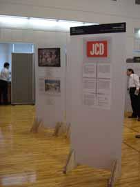 JCD岡山2007.1
